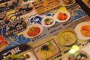 Naha: Okinawa Izakaya
