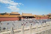 Forbidden City, Jingshan Front Street, Dongcheng, Beijing