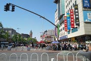 Peking: Wangfujing shopping street