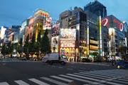 Akihabara Japan Shop, 1 Chome, 21-11, Central