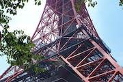 Tokyo Tower, 4 Chome, 2-8, Shibakoen