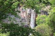 Kegon Falls, Chūgūshi, Nikko, Tochigi