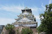 Osaka Castle, 1-1, Ōsakajō, Chuo Ward