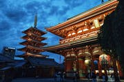 Sensoji Temple old five-story pagoda mark, 2 Chome, 3, Asakusa
