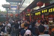 Beijing: Donghuamen Night Market