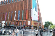 Beijing:  Wangfujing shopping street